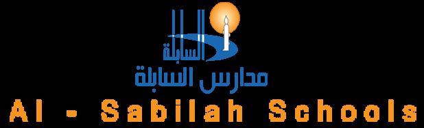 AL-Sabilah Schools